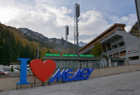 Medeu skating rink, Almaty, Kazakhstan, photo 13