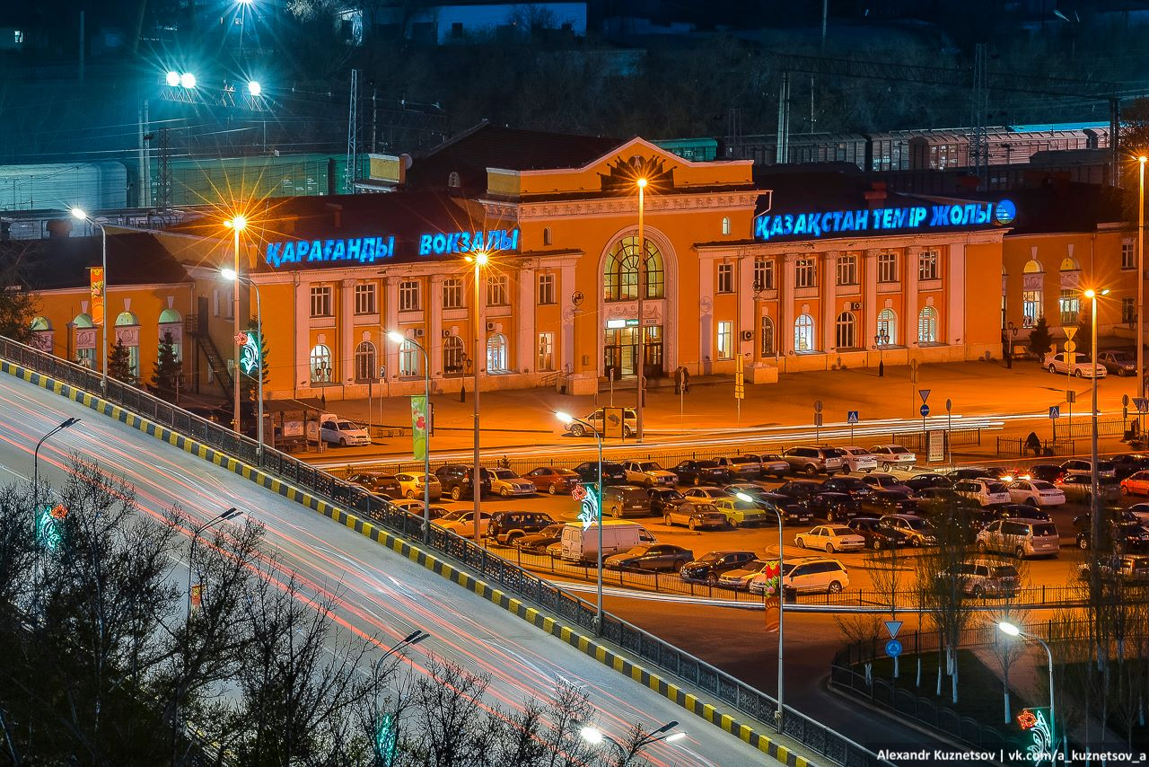 Karaganda Attractions, Check Out Karaganda Attractions ...