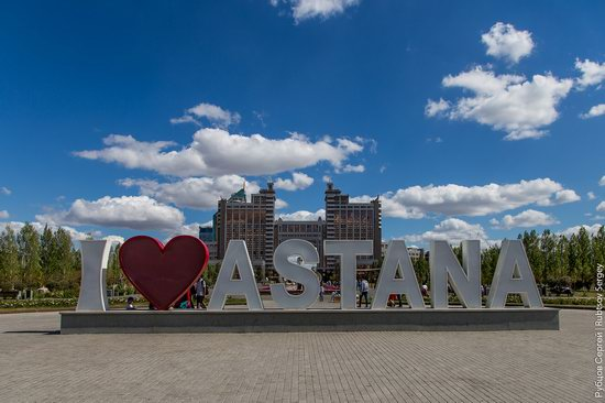 Walking through the center of Astana, Kazakhstan, photo 24