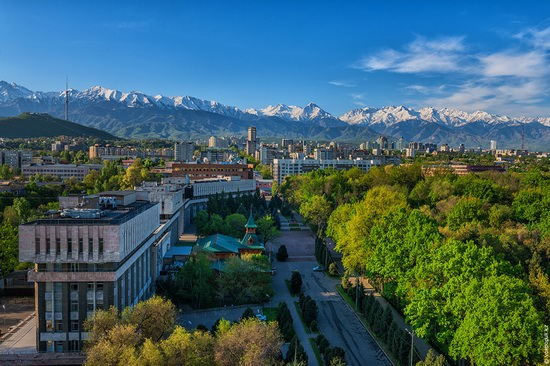 Almaty - the view from above, Kazakhstan, photo 4
