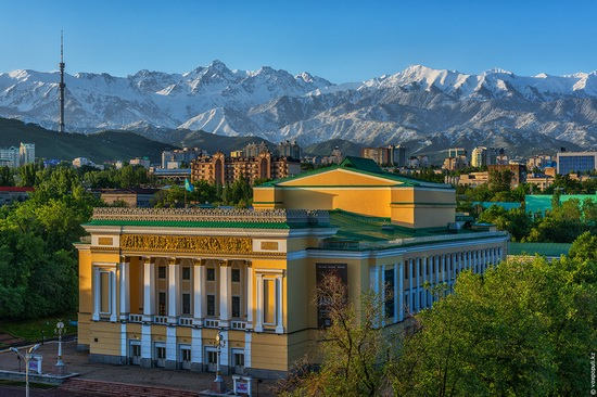Almaty - the view from above, Kazakhstan, photo 6