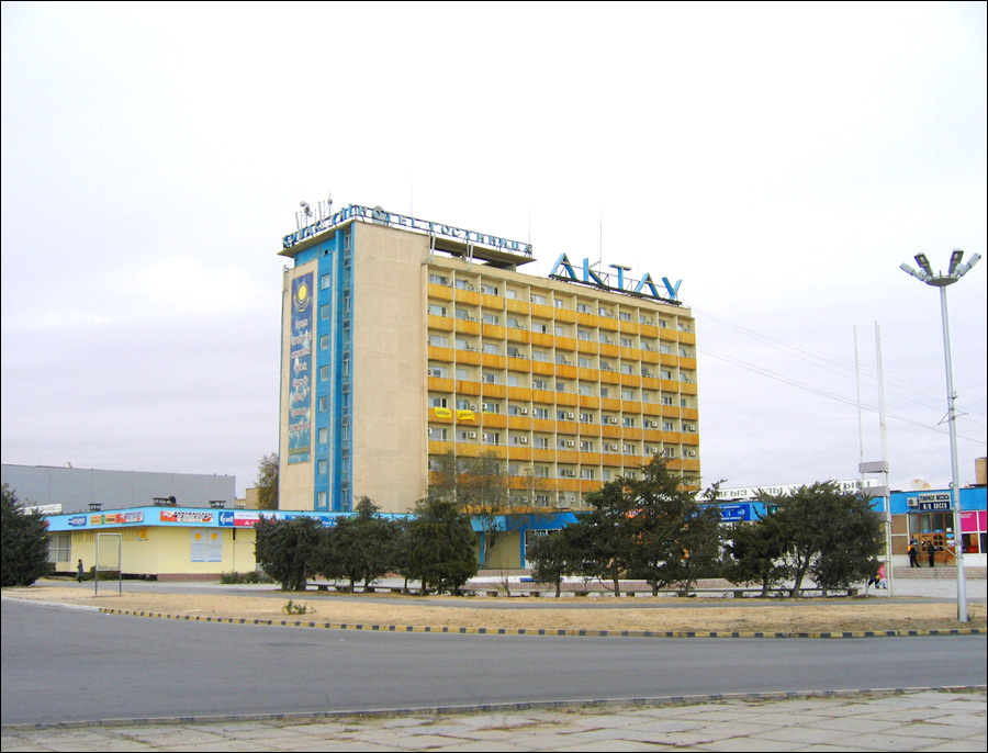Aktau Kazakhstan  City pictures : Aktau city hotel Aktau