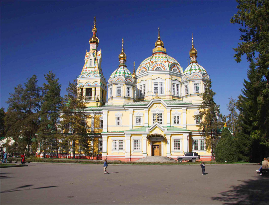 Almaty city Kazakhstan facts features attractions photos