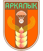 Arkalyk city coat of arms