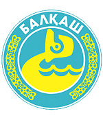 Balkhash city coat of arms