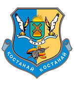 Kostanay city coat of arms