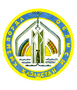 Kzyl-Orda oblast coat of arms