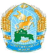 North Kazakhstan oblast coat of arms