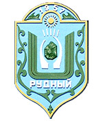 Rudniy city coat of arms