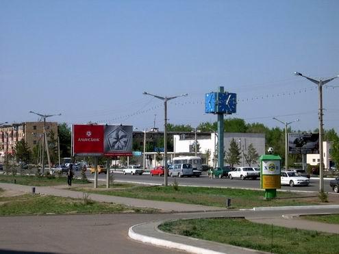 Ekibastuz city Kazakhstan overview history photos