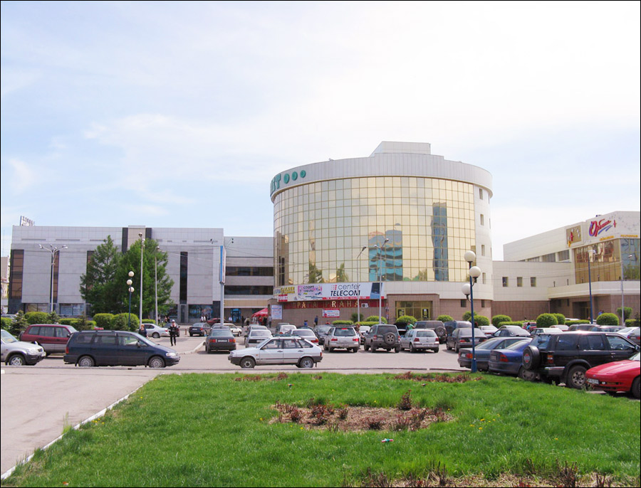 Karagandy kazakhstan City Karaganda city Kazakhstan