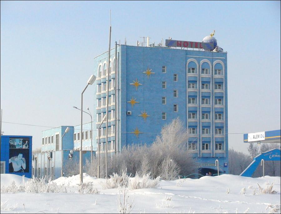 Karagandy kazakhstan City Karagandy city hotel view