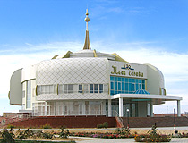 Aktau city marriage office