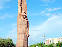 Aktobe city Eternal flame