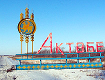 Aktobe city entrance sign
