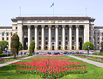 Almaty city, Kazakhstan university