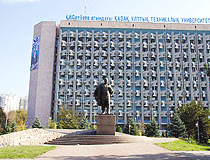 Almaty city technical university