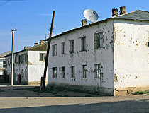 Aralsk city street view