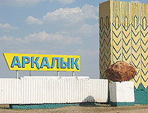 Arkalyk city entrance sign