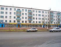 Arkalyk city, Kazakhstan view