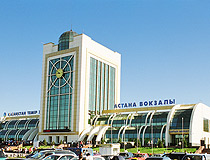 Astana city railway station