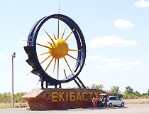 Ekibastuz city entrance sign