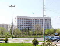 Karaganda city administration building