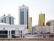 Kazakhstan Government buildings
