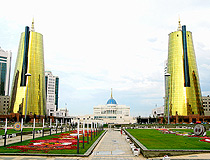 Kazakhstan President and ministries buildings