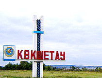 Kokshetau city entrance sign