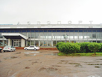 Kokshetau city airport