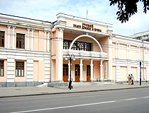 Kostanay city theater view