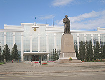 Oskemen city administration building