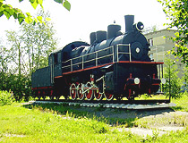 Petropavl city steam engine