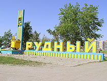 Rudniy city sign view