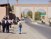 Sayram city entrance view