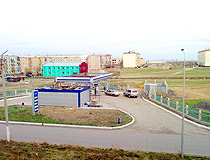 Shakhtinsk city view