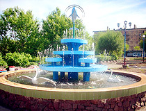 Shakhtinsk city fountain view