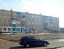 Shakhtinsk city scenery