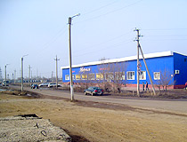 Shahtinsk city scenery