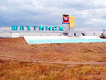 Shakhtinsk city entrance sign