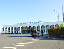 Uralsk city, Kazakhstan airport