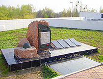 Uralsk city Afghanistan war memorial