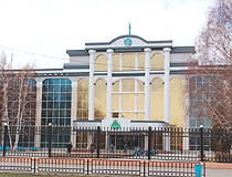 Ust-Kamenogorsk city university