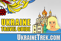 All about Ukraine, ukrainian cities and regions