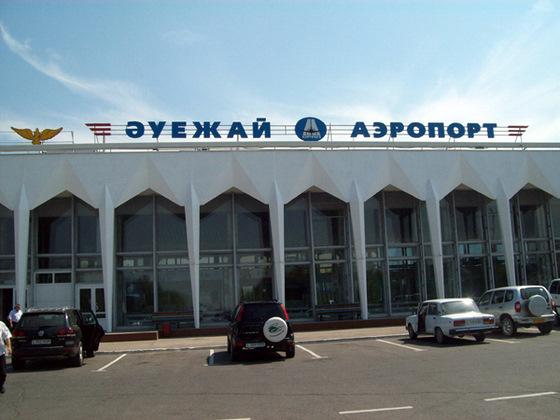 Uralsk Kazakhstan  City new picture : Uralsk Kazakhstan Map Uralsk Airport Kazakhstan
